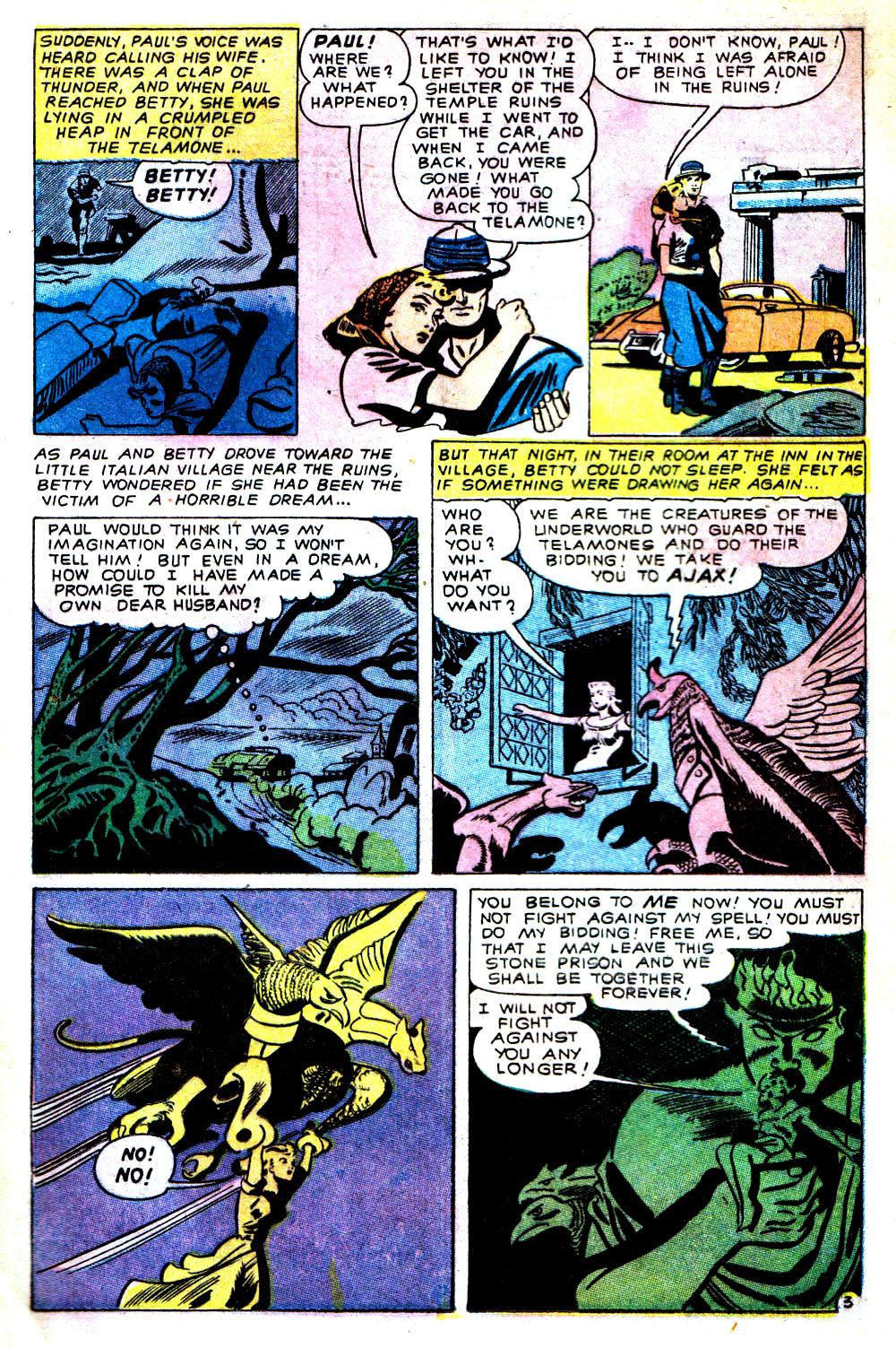 Under The Telamone's Spell | Ace Horror